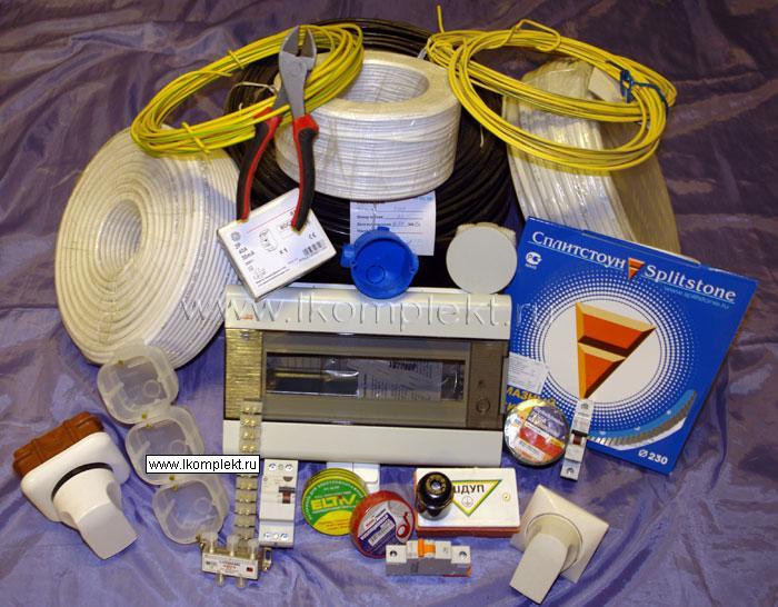 материалы для электропроводки