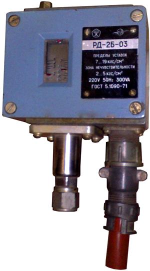 реле давления РД-2