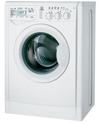 стиральная машина-автомат